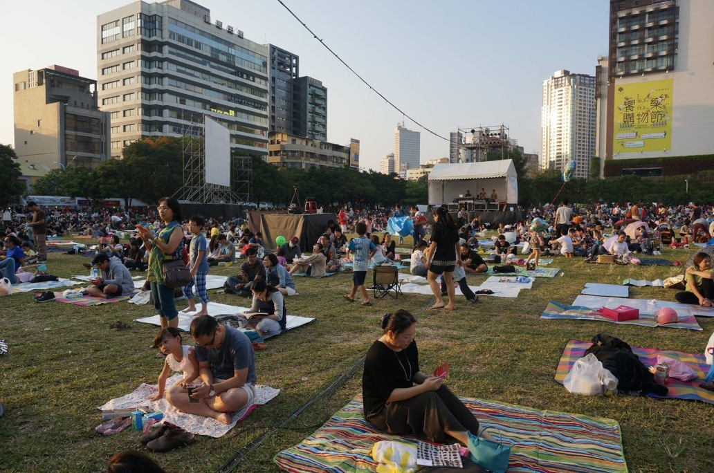 taichung picnic
